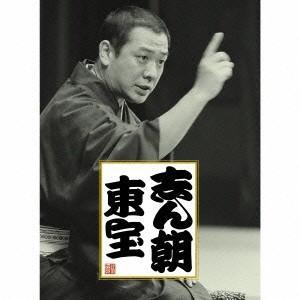 種別:CD 発売日:2016/04/13 収録:Disc.1/01.愛宕山 (MONO)(30:42...