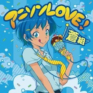 種別:CD 発売日:2016/03/30 収録:Disc.1/01.ココロオドル(4:13)/02....