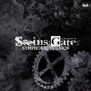 種別:CD 発売日:2013/09/25 収録:Disc.1/01.GATE OF STEINER(...