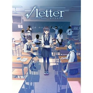 PS4 √Letter ルートレター 通常版|esdigital