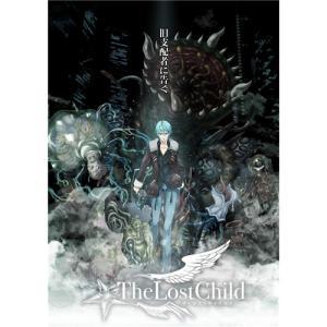 PS4 The Lost Child ザ・ロストチャイルド|esdigital
