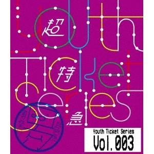 超特急/Youth Ticket Series ...の商品画像