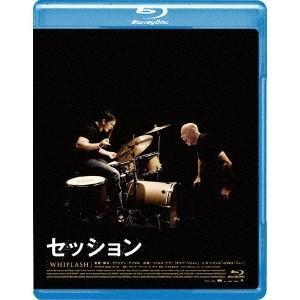 セッション 【Blu-ray】|esdigital