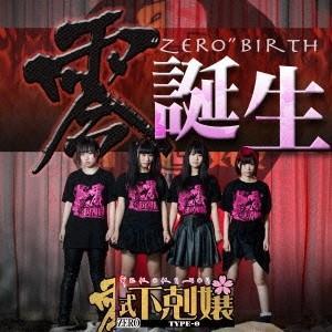 種別:CD 発売日:2014/10/01 収録:Disc.1/01.零(4:46)/02.iN MY...