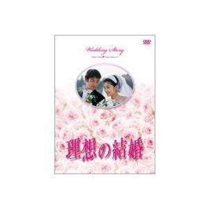 種別:DVD 発売日:2008/06/27 説明:関西空港から浮かない顔で東京行きの便に乗る女の子・...