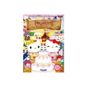 ハローキティ りんごの森のミステリー Vol.3   DVD