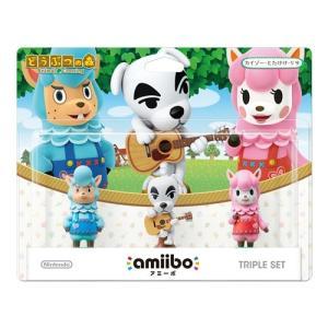 Wii U amiibo トリプルセット[カイゾー/とたけけ/リサ](どうぶつの森シリーズ)|esdigital