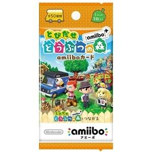 3DS 『とびだせ どうぶつの森 amiibo+』amiiboカード|esdigital