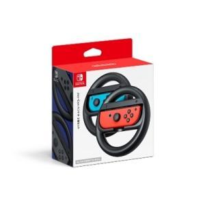 Switch Joy-Conハンドル 2個セット|esdigital