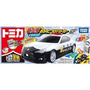 トミカ ビッグおかたづけパトカー トヨタ86  おもちゃ こども 子供 男の子 ミニカー 車 くるま クリスマス プレゼント 3歳