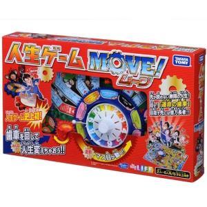 人生ゲーム MOVE!  おもちゃ こども 子供 パーティ ゲーム 6歳