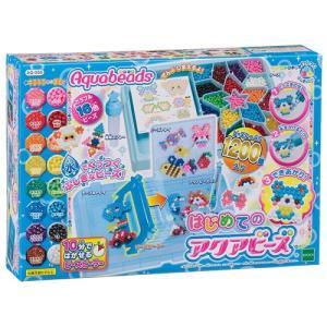 アクアビーズ はじめてのアクアビーズ  おもちゃ こども 子供 女の子 ままごと ごっこ 作る クリスマス プレゼント 6歳|esdigital