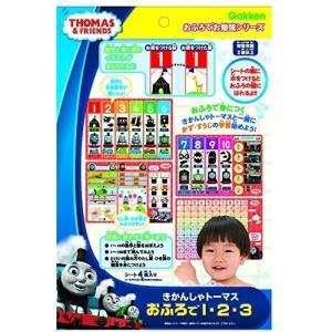 きかんしゃトーマス おふろで1・2・3  おもちゃ こども 子供 知育 勉強 2歳