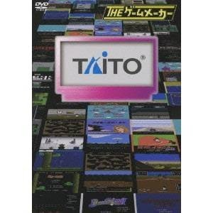 THE ゲームメーカー TAITO 【DVD】