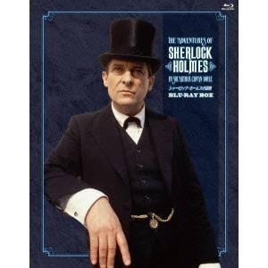 シャーロック・ホームズの冒険 BLU-RAY BOX 【Blu-ray】