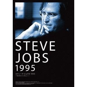 種別:Blu-ray 発売日:2014/03/04 説明:『スティーブ・ジョブズ1995 〜失われた...
