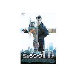 ミッシングID コレクターズ・エディション 【DVD】|esdigital