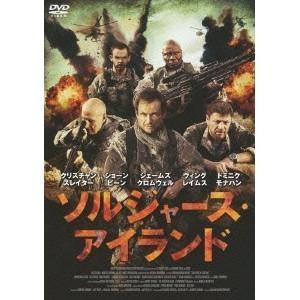 ソルジャーズ・アイランド 【DVD】|esdigital