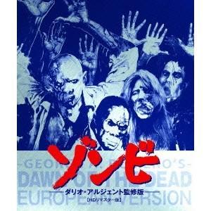 種別:Blu-ray 発売日:2013/12/20 説明:解説 ジョージ・A・ロメロ X ダリオ・ア...