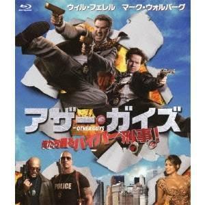 種別:Blu-ray 発売日:2012/01/07 説明:解説 本当に面白いハリウッド・コメディここ...