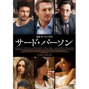種別:DVD 発売日:2015/01/06 説明:解説 NY、ローマ、パリ。/3つの街、3組の男女。...