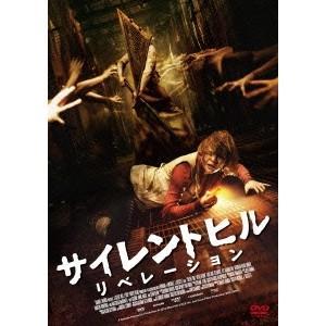 サイレントヒル リベレーション 【DVD】|esdigital