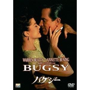 バグジー 【DVD】|esdigital