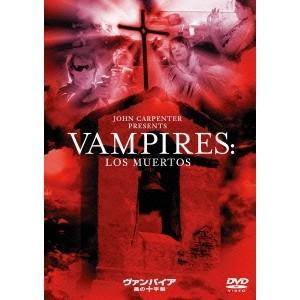 ヴァンパイア 黒の十字架 【DVD】