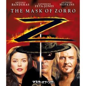マスク・オブ・ゾロ 【Blu-ray】