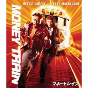 マネートレイン 【Blu-ray】|esdigital