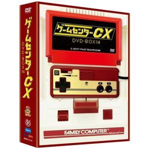 ゲームセンターCX DVD-BOX14 【DVD】|esdigital
