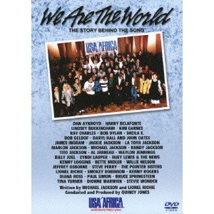 We Are The World THE STORY BEHIND THE SONG 【DVD】|esdigital