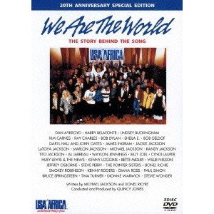 We Are The World THE STORY BEHIND THE SONG 20TH ANNIVERSARY SPECIAL EDITION 【DVD】|esdigital