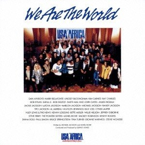 We Are The World 【DVD】|esdigital