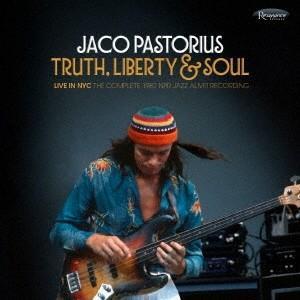 ジャコ・パストリアス/ライヴ・イン・ニューヨーク コンプリート1982 NPRジャズ・アライヴ! レコーディング 【CD】|esdigital