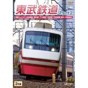 種別:DVD 発売日:2009/02/21 販売元:ビコム カテゴリ_映像ソフト_趣味・教養 登録日...