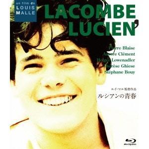 ルシアンの青春 【Blu-ray】|esdigital