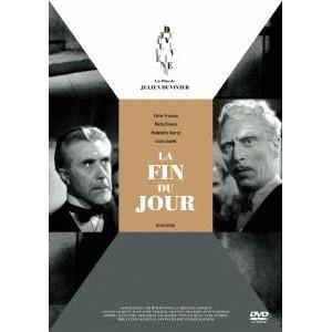 種別:DVD 発売日:2016/10/28 説明:解説 人生の終幕。それは、光か、影か-?/フランス...