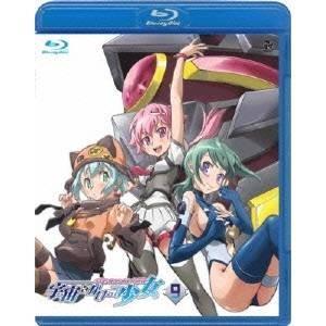 種別:Blu-ray 発売日:2009/12/22 説明:シリーズ解説 コロニーの閃光と雄叫びが宇宙...