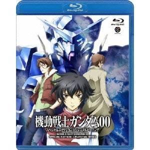 種別:Blu-ray 発売日:2009/10/27 説明:シリーズ解説 破壊による再生がはじまる  ...