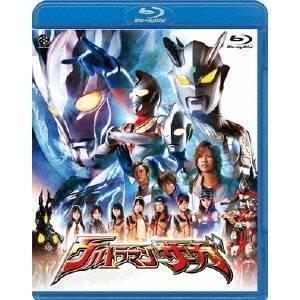 ウルトラマンサーガ 【Blu-ray】
