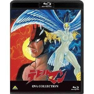 デビルマン OVA COLLECTION 【Blu-ray】|esdigital