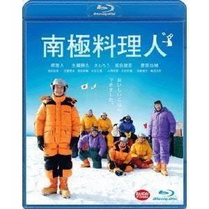 種別:Blu-ray 発売日:2013/01/29 説明:ストーリー 西村(堺雅人)は、ドームふじ基...