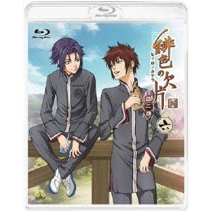 緋色の欠片 第二章 六 【Blu-ray】