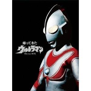 帰ってきたウルトラマン Blu-ray BOX 【Blu-ray】