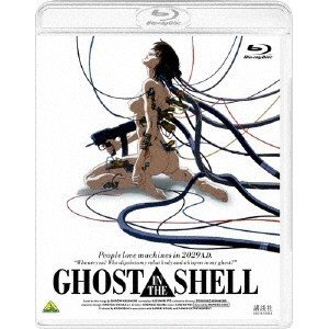 GHOST IN THE SHELL/攻殻機動隊 【Blu-ray】|esdigital