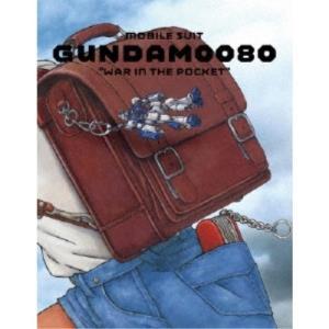 機動戦士ガンダム0080 ポケットの中の戦争 Blu-rayメモリアルボックス (期間限定) 【Blu-ray】|esdigital