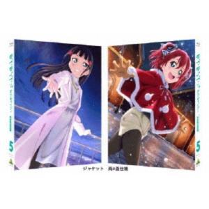 ラブライブ!サンシャイン!! 2nd Season 5《特装限定版》 (初回限定) 【Blu-ray】|esdigital