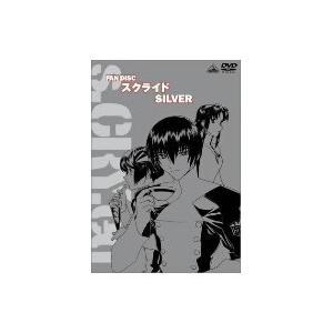 ファンディスク スクライド シルバー DVD