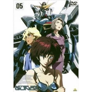 機動新世紀ガンダムX 05 【DVD】